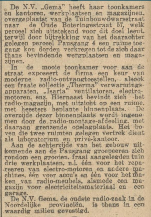GEMA1928.png