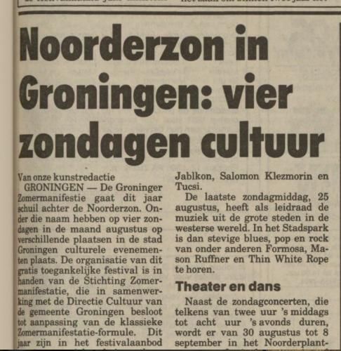 NvhN17-7-1991.