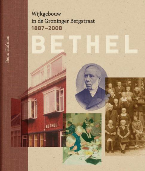 Boekomslag Bethel.