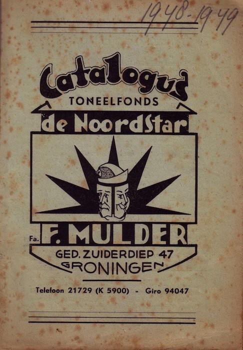 Noordstar1948.JPG